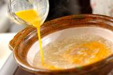 骨付鶏肉の水炊き鍋の作り方3