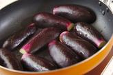 ナス炒めの作り方1
