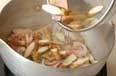 ゴボウのスープの作り方1