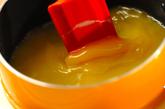 オレンジジュースでゼリーの作り方2