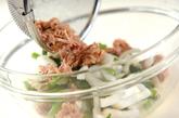 塩もみカブとツナの和え物の作り方2