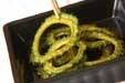 ゴーヤターメリック揚げの作り方2