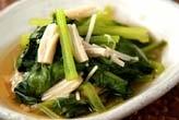 小松菜とエノキの煮浸し