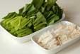 小松菜とエノキの煮浸しの下準備1
