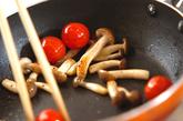 キノコとトマトの香り炒めの作り方2
