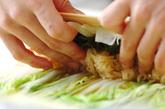 白菜のロール酢の物の作り方3