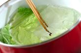白菜のロール酢の物の下準備1