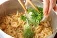 切干し大根と麩の煮物の作り方3