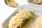 アスパラチーズ焼きの作り方2