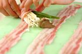 キノコの豚肉巻きの作り方1