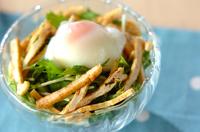 水菜と温泉卵のサラダ