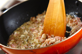 ホウレン草のガーリックサラダの作り方2