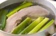 ゆで豚の作り方1