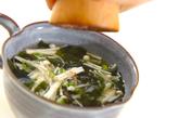 ワカメとエノキのスープの作り方2