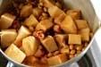 京芋とタコのさっぱり煮の作り方2