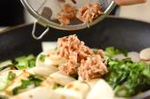 カブとツナのゴマしょうゆソテーの作り方1