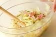 焼きキャベツの甘酢和えの作り方2