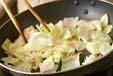 焼きキャベツの甘酢和えの作り方1