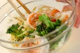 エビとセロリのタルタルサラダの作り方1