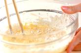 アジの梅おろしのせ天ぷらの作り方1
