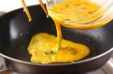 ネギの卵焼きの作り方2