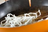 パリパリ春雨の刺身サラダの作り方1