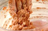 ナスのバジル風味揚げの作り方1