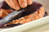 ナスのバジル風味揚げの作り方2