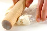 たたき大和芋のスープの下準備1