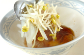 豆モヤシのエスニック風スープの作り方5