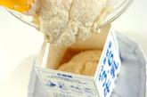 ヘルシー豆腐バナナケーキの作り方4