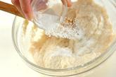 ヘルシー豆腐バナナケーキの作り方3
