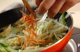炒め野菜のゴマ酢和えの作り方1
