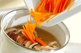 ヘルシー春雨スープの作り方1