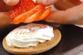 イチゴのクッキーサンドの作り方1
