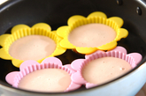イチゴ蒸しパンの作り方3