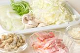 野菜たくさんスープパスタの作り方1
