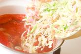 野菜たくさんスープパスタの作り方4
