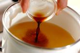 おろし長芋のスープの作り方1