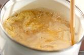おろし長芋のスープの作り方2