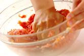チーズ入りハンバーグの作り方1