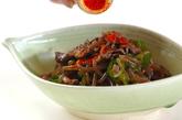 牛肉と糸コンの佃煮の作り方2