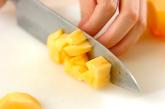 柿のミルクジュースの下準備1