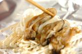 カキのホイル焼きの作り方1