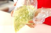キャベツと桜エビのコールスローの作り方1