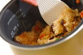 炊飯器で中華おこわの作り方5