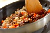 炊飯器で中華おこわの作り方1