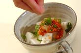 ふわふわハンペンのキムチスープの作り方2