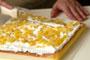栗のロールケーキの作り方11