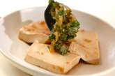 豆腐のマリネの作り方3